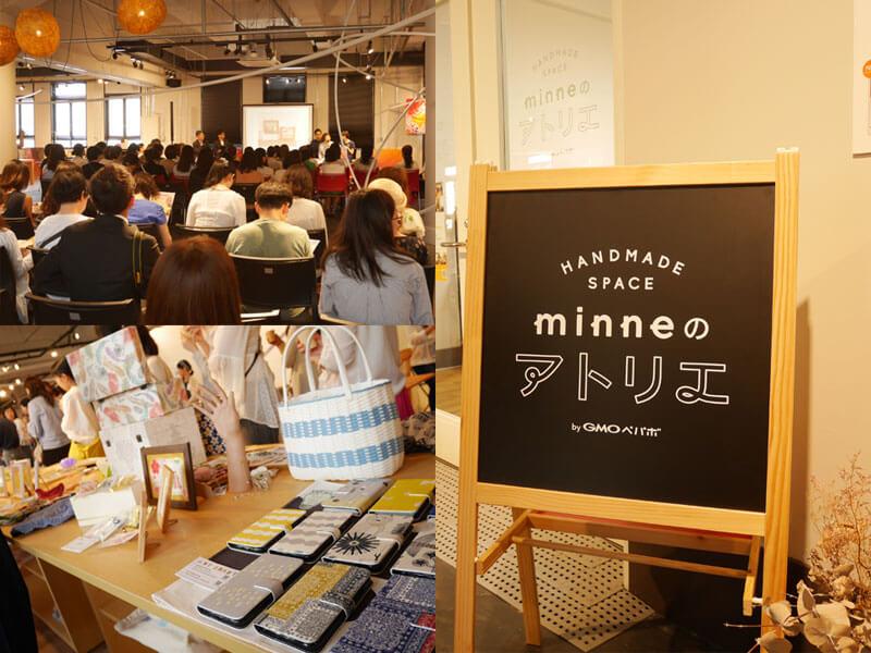 minneミンネアトリエ神戸イベント交流会